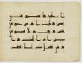 View Fragment of a Qur'an, sura 2:191-233 digital asset number 58