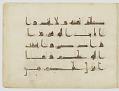 View Fragment of a Qur'an, sura 2:191-233 digital asset number 59