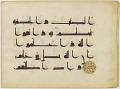 View Fragment of a Qur'an, sura 2:191-233 digital asset number 60