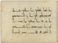 View Fragment of a Qur'an, sura 2:191-233 digital asset number 61