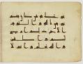 View Fragment of a Qur'an, sura 2:191-233 digital asset number 62