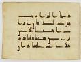 View Fragment of a Qur'an, sura 2:191-233 digital asset number 63