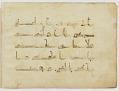 View Fragment of a Qur'an, sura 2:191-233 digital asset number 64