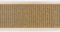 View Sutra of the Great Demise (Mahaparinirvana Sutra) in standard script digital asset number 7