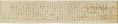 View Illustrated legend of <em>Tamamo no mae</em> digital asset number 1