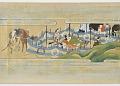 View Illustrated legend of <em>Tamamo no mae</em> digital asset number 9