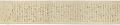 View Illustrated legend of <em>Tamamo no mae</em> digital asset number 8