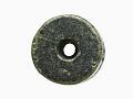 View Cylinder seal digital asset number 1