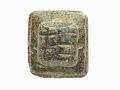 View Stamp seal digital asset number 1