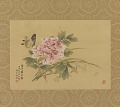 View Peony and butterfly digital asset number 1