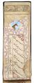 View Poetry anthology manuscript in safina format of 25 folios digital asset number 4