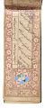 View Poetry anthology manuscript in safina format of 25 folios digital asset number 0