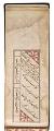 View Poetry anthology manuscript in safina format of 25 folios digital asset number 17