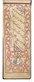 View Poetry anthology manuscript in safina format of 25 folios digital asset number 18