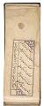 View Poetry anthology manuscript in safina format of 25 folios digital asset number 19