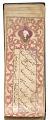 View Poetry anthology manuscript in safina format of 25 folios digital asset number 23