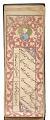 View Poetry anthology manuscript in safina format of 25 folios digital asset number 25