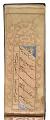 View Poetry anthology manuscript in safina format of 25 folios digital asset number 27