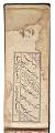 View Poetry anthology manuscript in safina format of 25 folios digital asset number 29
