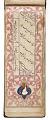 View Poetry anthology manuscript in safina format of 25 folios digital asset number 30