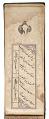View Poetry anthology manuscript in safina format of 25 folios digital asset number 31