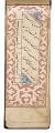 View Poetry anthology manuscript in safina format of 25 folios digital asset number 34