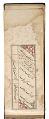 View Poetry anthology manuscript in safina format of 25 folios digital asset number 35