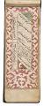 View Poetry anthology manuscript in safina format of 25 folios digital asset number 36