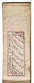 View Poetry anthology manuscript in safina format of 25 folios digital asset number 37