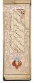 View Poetry anthology manuscript in safina format of 25 folios digital asset number 40