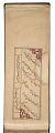 View Poetry anthology manuscript in safina format of 25 folios digital asset number 43