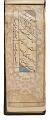 View Poetry anthology manuscript in safina format of 25 folios digital asset number 48
