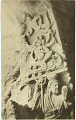 View Postcards of Chinese Buddhist cave temples circa 1912 digital asset number 17