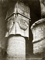 View Photographs of Egypt collected by Charles Lang Freer undated digital asset number 7