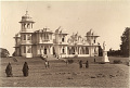 View Photographs acquired by Charles Lang Freer in India in 1895 digital asset number 9