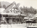 View Photographs of Japan undated digital asset number 3