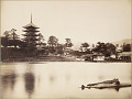 View Photographs of Japan undated digital asset number 10