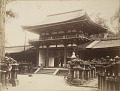 View Photographs of Japan undated digital asset number 12