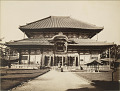 View Photographs of Japan undated digital asset number 13