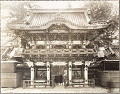 View Photographs of Japan undated digital asset number 16