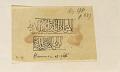 View D-99,  D-100: Aleppo (Syria): Hammam al-Qadi and Mosque of al-Hajj al-Haramain: Arabic Inscriptions, in Naskhi Mameluke Script digital asset: Aleppo (Syria): Hammam al-Qadi and Mosque of al-Hajj al-Haramain: Arabic Inscriptions, in Naskhi Mameluke Script [drawing]