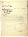 View S-5: Request from Kaiser-Wilhelm-Gesellschaft ... for a brief report of work at Samarra for the annual report. September 16, 1918 digital asset: Excavation of Samarra (Iraq): Request from Kaiser-Wilhelm-Gesellschaft for a Brief Report of Work