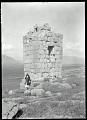 View Nurabad (Iran): Ruins of Mil-i Azhdaha Tower digital asset: Nurabad (Iran): Ruins of Mil-i Azhdaha Tower [graphic]