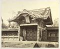 View Tokyo: Entrance gate to Tokugawa family mausolea, Shiba digital asset: Tokyo: Entrance gate to Tokugawa family mausolea, Shiba, [graphic]