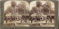 View (11) Majestic calm of the great bronze Buddha, reverenced for six centuries (facing S.W.), Kamakura, Japan, 1904 or earlier. [graphic] digital asset number 0