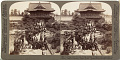 View Henry and Nancy Rosin Collection of Early Photography of Japan digital asset number 1