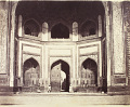View John Murray Photograph: Entrance gate to the Taj Mahal digital asset: John Murray Photograph: Entrance gate to the Taj Mahal