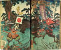 View Collection of Ukiyo-e prints digital asset: Collection of Ukiyo-e prints