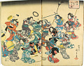 View Collection of Ukiyo-e prints digital asset number 9