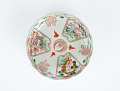 View Serving bowl with Chinese-inspired motifs digital asset number 2